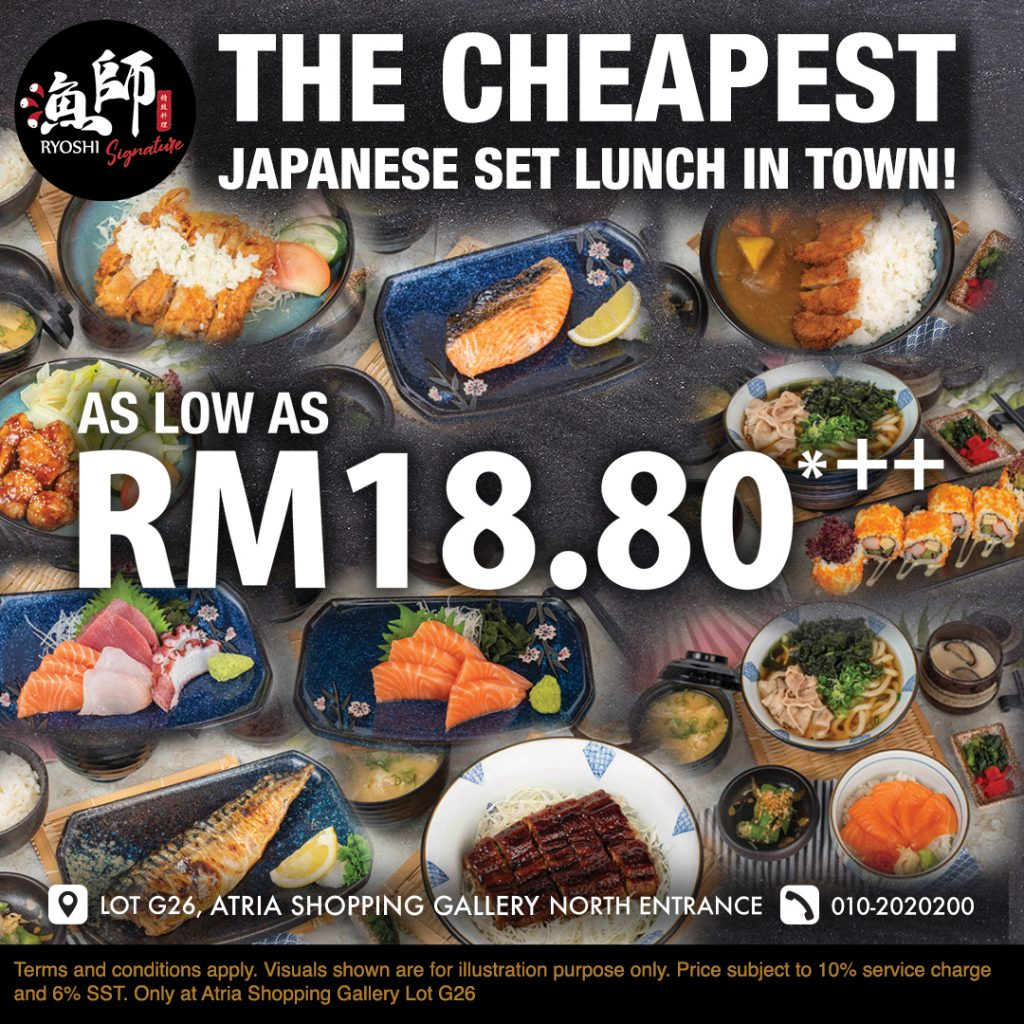 Cheapest Japanese Set Lunch In Town